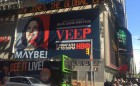 Veep Times Square